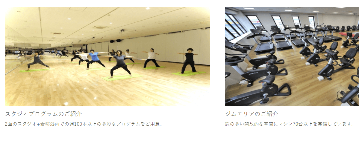 fitness&spa AXIAの画像2