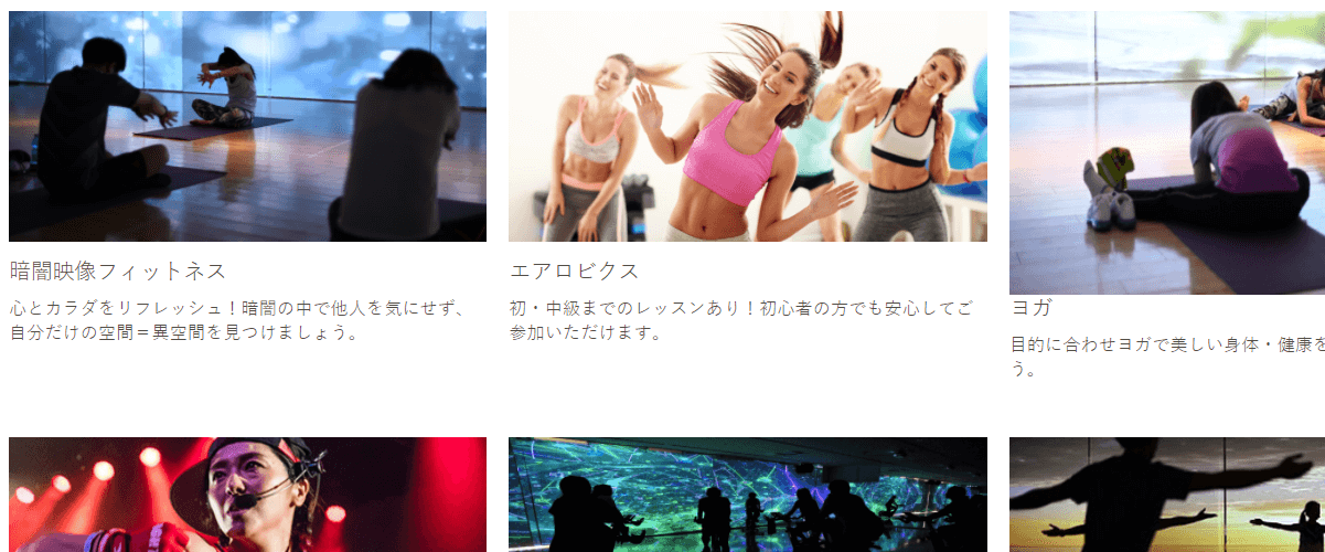 fitness&spa AXIAの画像3